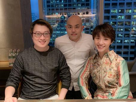 兼澤良太Ryota的無盡渴望-Ryota Kappou Modern- Michelin starred restaurant series EP5 - Part 1/3