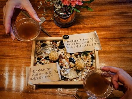 鹹魚白菜 · 非池中物 - VEA - Michelin starred restaurant series EP6 - Part 1/3