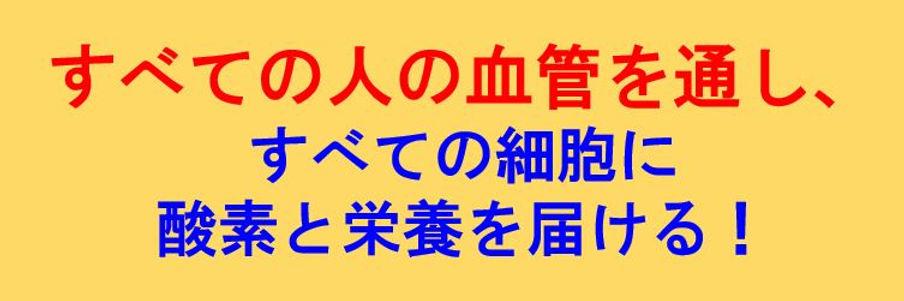 ミッション・ステートメント.JPG