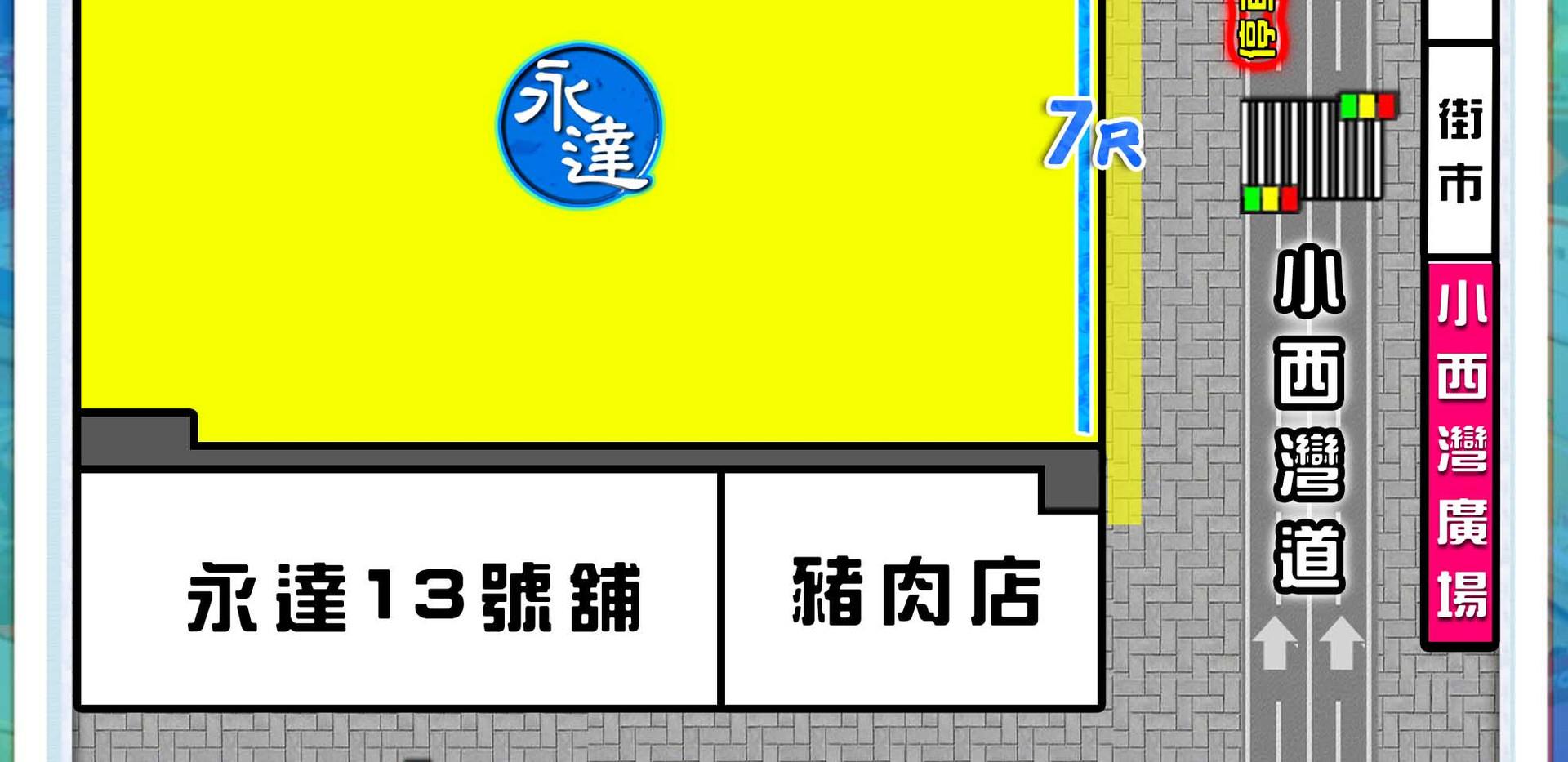 小西灣富怡花園14號拷貝.jpg