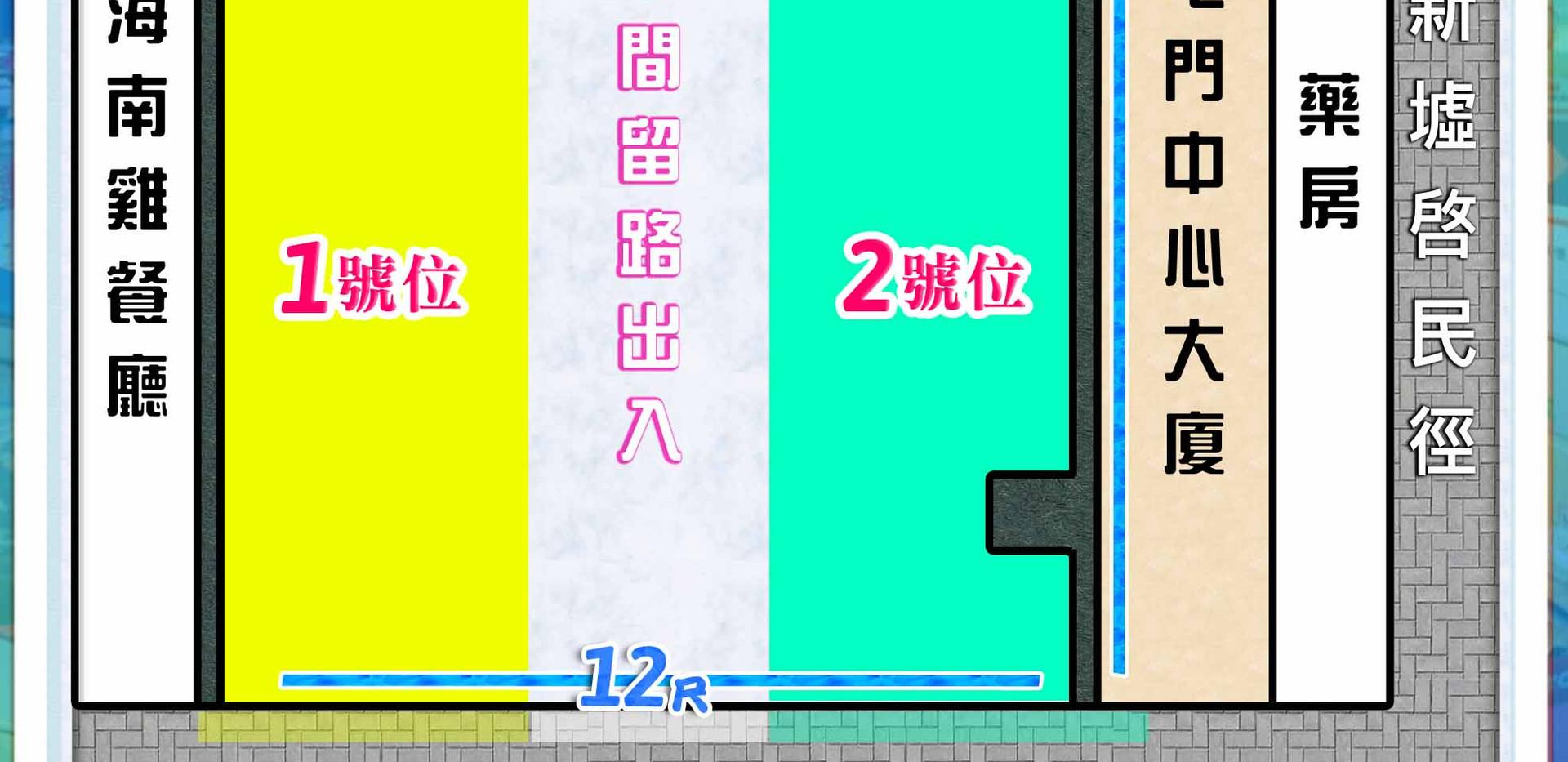 屯門仁政街33號(單邊舖)2019拷貝.jpg