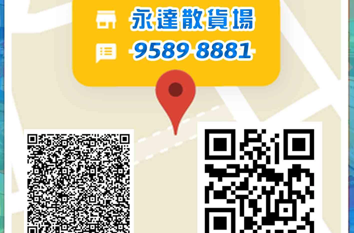 荃灣南豐map拷貝.jpg