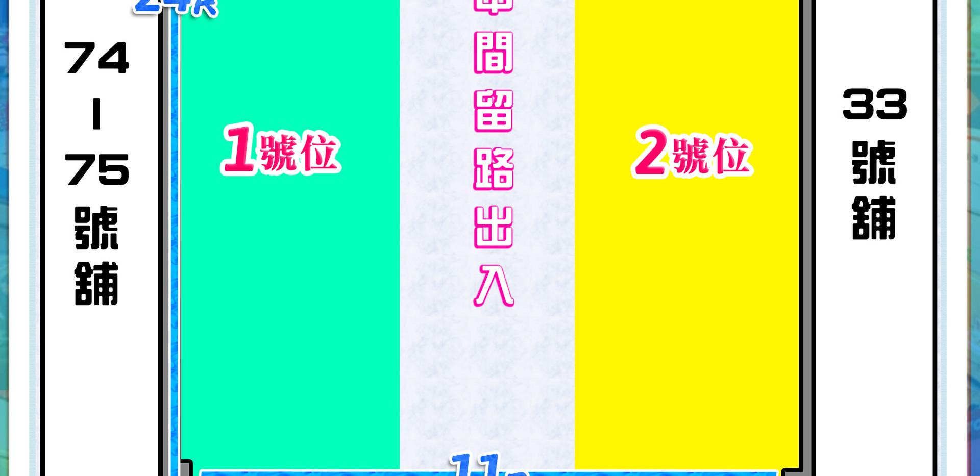 上水龍豐花園商場32號舖a9拷貝.jpg