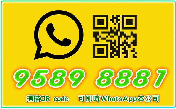 whatsapp3拷貝.jpg