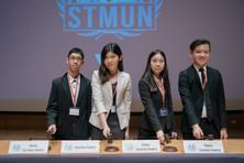 STMUN XI Secretariat
