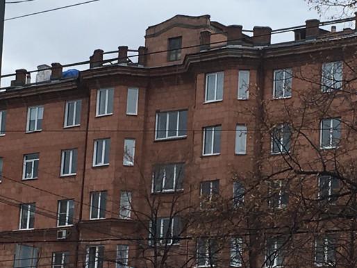 Жителей Челябинска приглашают на консультации  по вопросам недвижимости