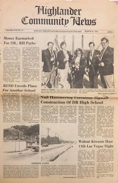 DBHS_Hammer 1 school school_1981.jpeg