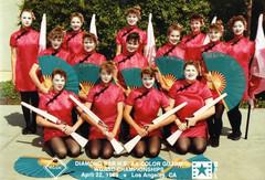 DBHS color guard 1989.jpg