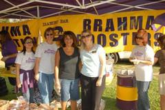 2008 Brahma Boosters.jpg