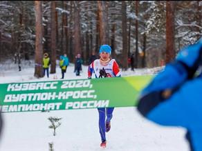 Светлана Соколова - чемпионка России по кросс-дуатлону