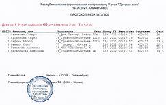 Скан_20210622 (2)_edited.jpg
