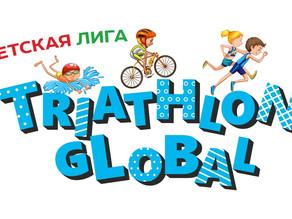 13 ноября 2021г. пройдет финальный этап «Детской лиги по триатлону» https://orgeo.ru/event/18842