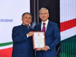 Благодарность В.В. Путина Президенту Федерации триатлона РТ