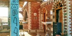 Aragheed Guest House