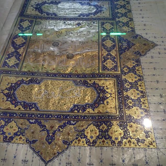 Quranic adornment