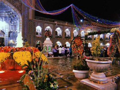 Shrine of Imam Rezah - Iran
