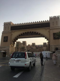 United Arab Unis