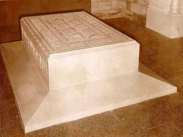 Tomb of Agha Khan