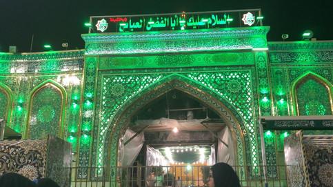 Shrine of Ali Ibn Abi Taleb - Iraq