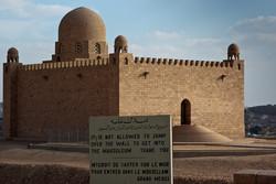 Mausoleum of Agha Khan, Aswan