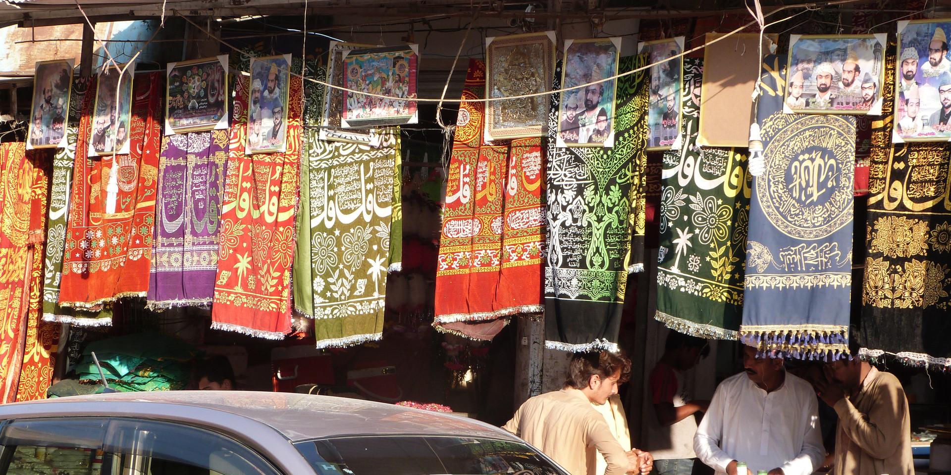 Outside shop of Gorla Sharif