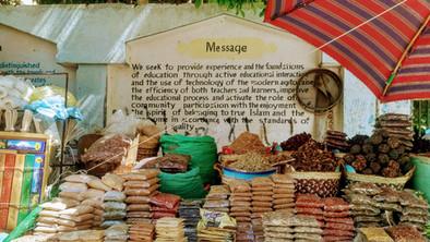 Souk of Aswan
