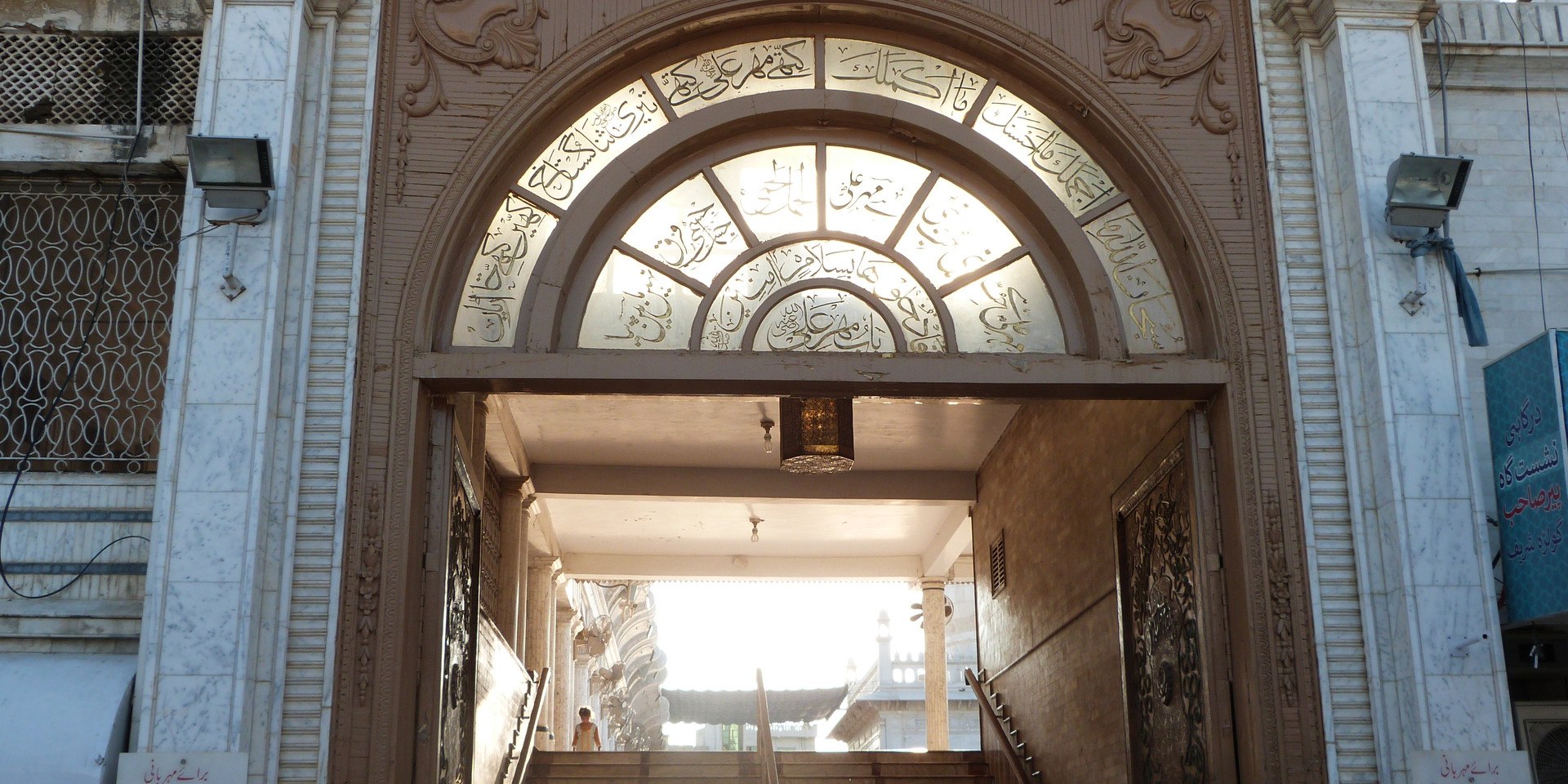 Entrance of Gorla Sharif