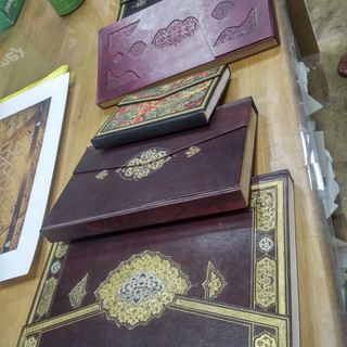 Classes of Qur'an adornment in Irfan