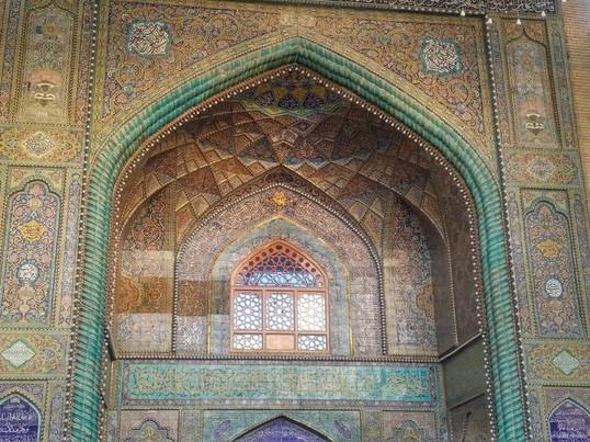 Entrance of Ali Ibn Abi Taleb masjeed - Iraq