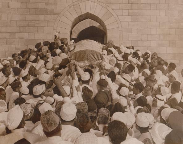 Funeral of Agha Khan
