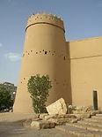 Al Masmak2.jpg