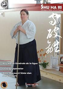 Couverture Shuhari n°10 Anne Ducouret.jp
