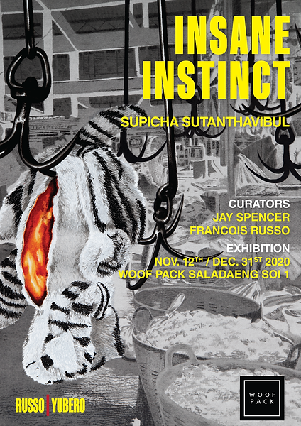 Supicha Poster-01-f.png