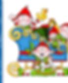 Share the Joy Christmas Elves