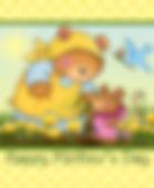 Mothers Day Garden 1430146.jpg
