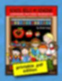 School Bells are Ringing Linework Pattern Book PDF