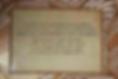 Мемориальная табличка в коттедже Шостаковича