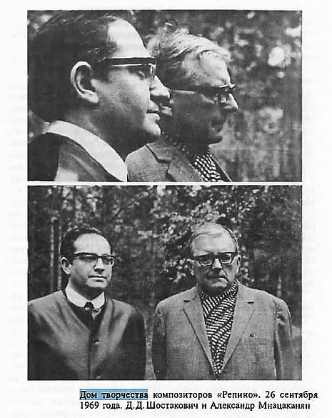 Серия фотографий Шостаковича  Мнацаканяна в Репино, 1969.