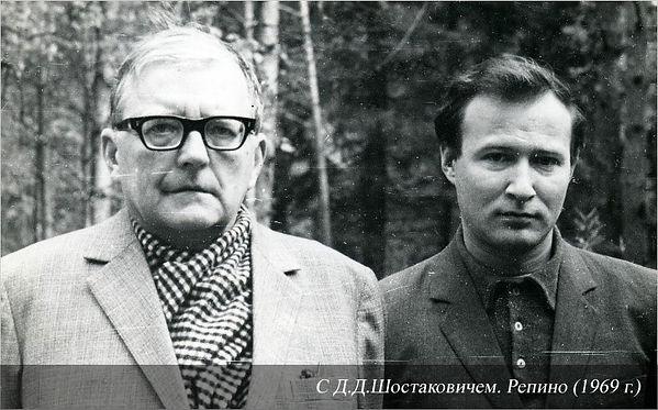 Дмитрий Шостакович и Николай мартынов. Репино, 1969