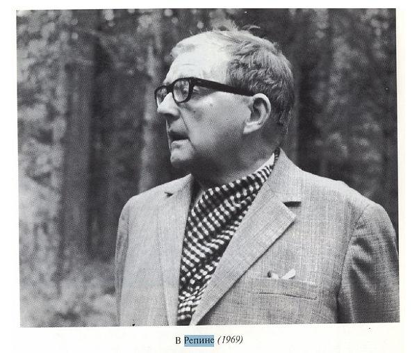 Шостакович в Репино, 1969