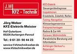 Weber-Werkstattanzeige-neu.png