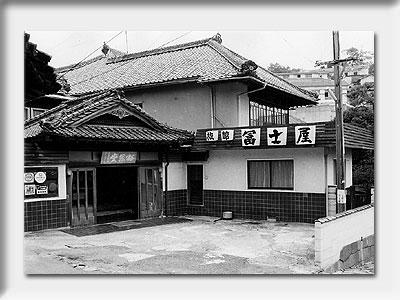 昭和期の玄関