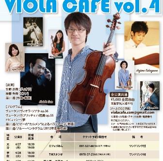 Viora Cafe Vol.4