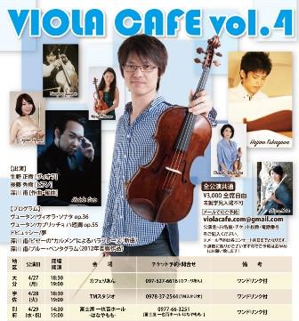 shono2015.jpg