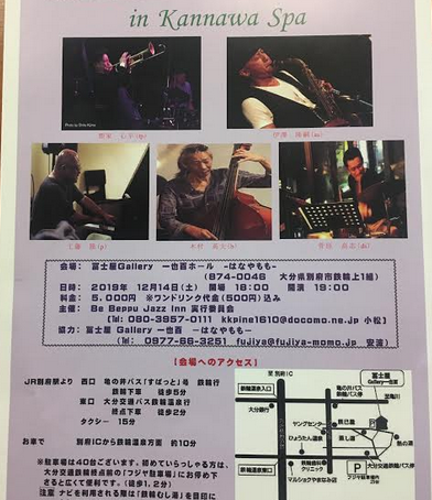 SPECIAL QUINTET in Kannawa Spa