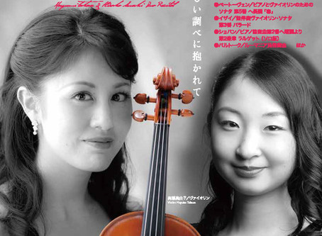 はなやももで聴く春のクラシック2015