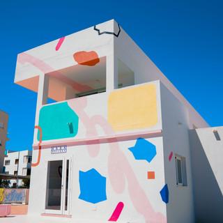 ADDA Gallery's facade