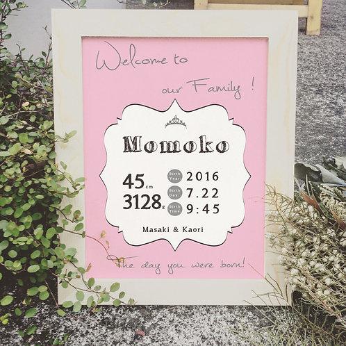 出産祝いにオーダーメイドのベビーネームポスター*命名書*カラー*ブルー/ピンク