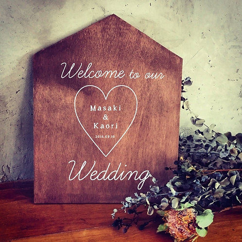 おうち形:ヴィンテージウッドのウェルカムボード