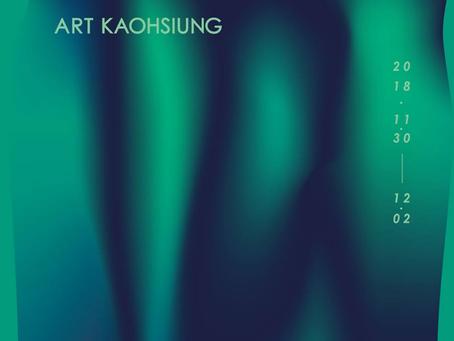 ART KAOHSIUNG 2018